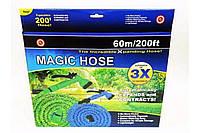 Поливочный Шланг Magic xHose 60m/200ft, фото 1