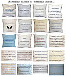 Подарочная подушка униформа медработнику, сотруднику СБУ, пожарнику, стоматологу, моряку, нацгвардии, полиции, фото 4