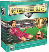 Детская настольная игра «Футбольный клуб» Остапенко.