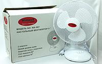 Настольный вентилятор WIMPEX WX-907/9