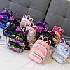 Женский мини рюкзак с пайетками и с ушками 🎁 В подарок браслет и кукла, фото 2