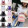 Женский мини рюкзак с пайетками и с ушками 🎁 В подарок браслет и кукла, фото 5