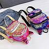 Женский мини рюкзак с пайетками и с ушками 🎁 В подарок браслет и кукла, фото 9