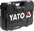 Професійний набір інструментів 108 эл. YATO YT-38791, фото 5