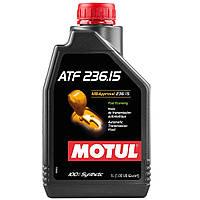 Масло трансмиссионное 100% синтетическое MOTUL ATF 236.15 1л. 106954/846911
