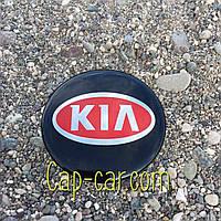 3D наклейка для дисков KIA. 65мм ( Киа )