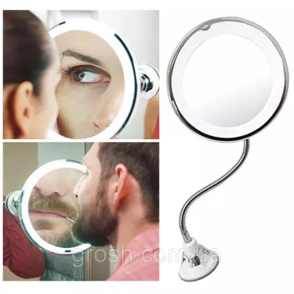 Гибкое зеркало с подсветкой 10x Flexible Mirror