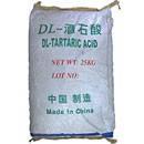 Винная кислота синтетическая, виннокаменная кислота, диоксиянтарная кислота, 2,3-дигидроксибутандиовая кислот