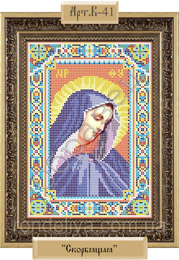 Схема для вышивки бисером «Всех Скорбящих Радость»