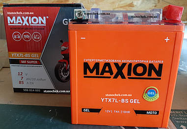 Мото аккумулятор Maxion YTX7L-BS Gel 12мтс 7