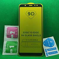 Samsung Galaxy A6+ A6 Plus 2018 \ A605 Full Glue Защитное стекло Черный