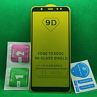 Защитное стекло для Samsung Galaxy A6+ A6 Plus 2018 \ A605 Full Glue 9D Черный захисне скло для