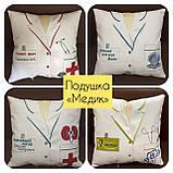 Подарочная подушка униформа полиции, сотруднику СБУ, пожарнику, стоматологу, моряку, нацгвардии, медику, врачу, фото 8