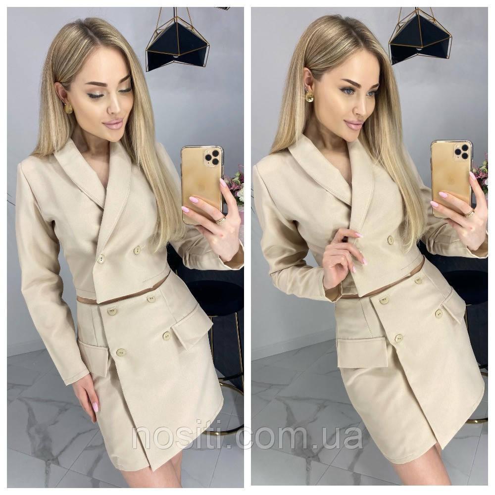 Женский костюм с юбкой с пиджаком