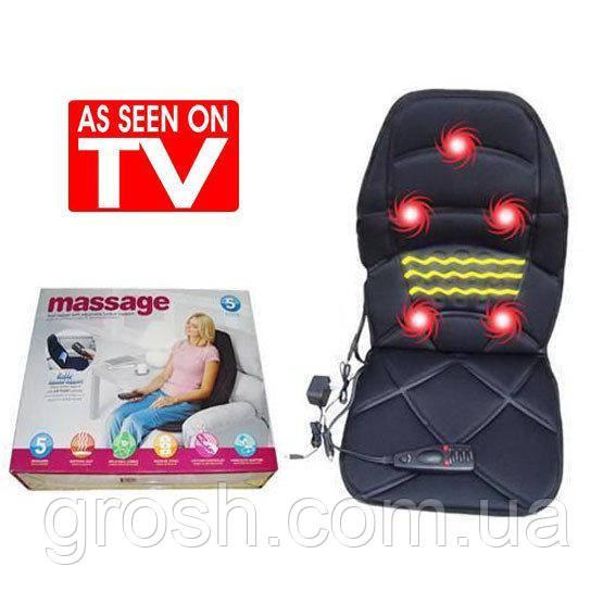 Массажная накидка в машину для офиса Massage seat topper от боли в мышцах