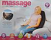 Массажная накидка в машину для офиса Massage seat topper от боли в мышцах, фото 7