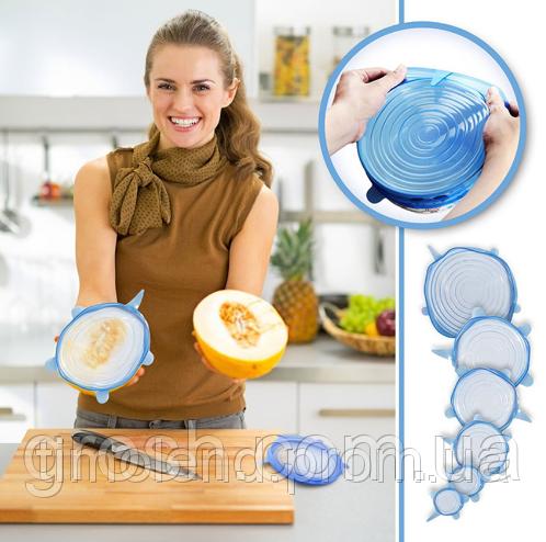 Набор многоразовых силиконовых крышек для посуды Super stretch silicone lids 6 штук