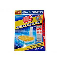 Таблетки для посудомоечной машинки W5 40 шт