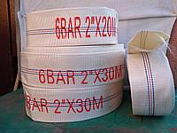 """Шланг ПВХ для фекального насоса белый, прорезиненный 50 мм (2"""") x20m, 30m"""