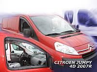Дефлекторы окон (вставные!) ветровики Citroen Jumpy II 2007-2016 2шт., HEKO, 15149