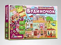"""Игра с многоразовыми наклейками """"Кукольный домик"""" (КП-003) KP-003, фото 1"""