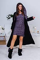 Женский стильный набор халат, ночная рубашка с сапожками, фото 1