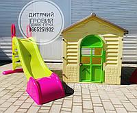 Детский игровой комплекс/дитячі майданчики Польща/Распродажа/домик+горка 180 см