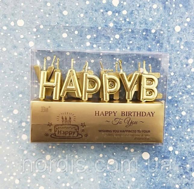"""Свічки-літери """"Happy Birthday"""" золото"""