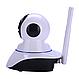 Камера видеонаблюдения IP Camera Onvif P2P HD WIFI c поворотным механизмом, фото 5
