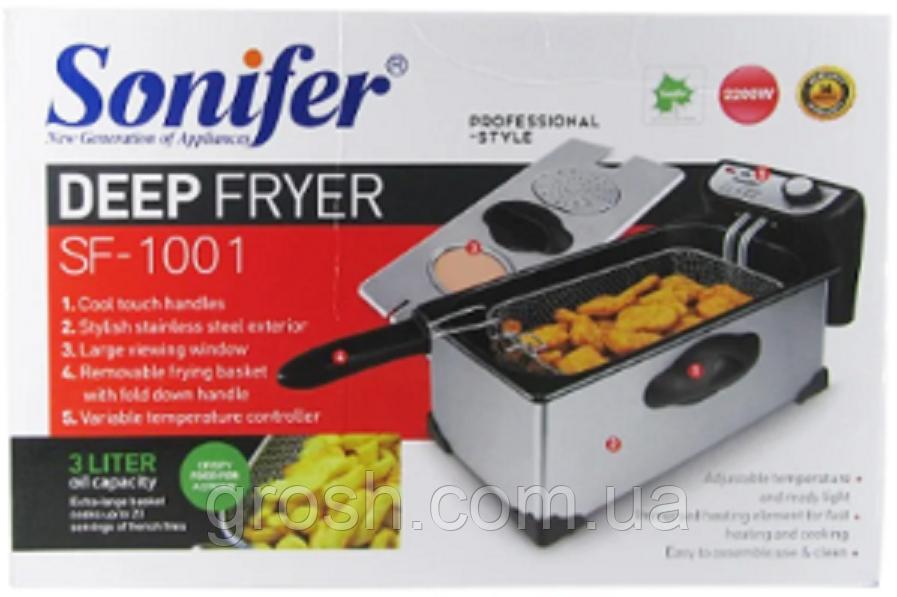 Фритюрница электрическая Sonifer N-1003