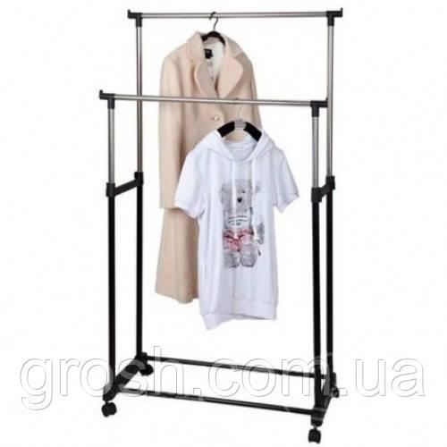 Double Pole Clothes Horse Двойная телескопическая вешалка стойка для одежды