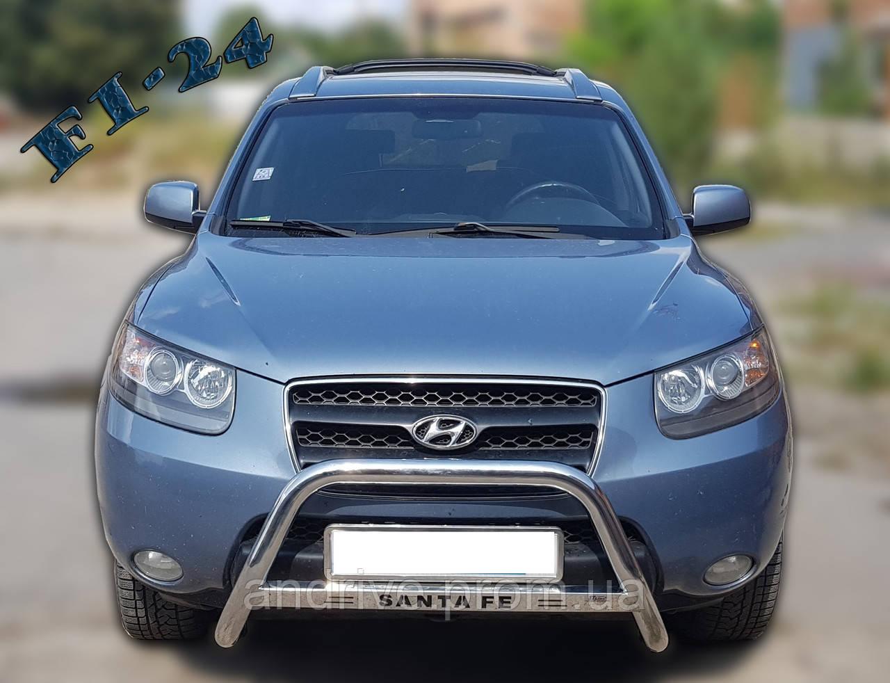 Кенгурятник с лого (защита переднего бампера) Hyundai Santa Fe 2006-2012