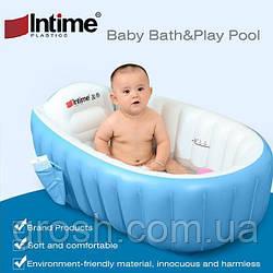 Надувная ванночка СИНЯЯ Intime Baby Bath Tub ПЛЮС НАСОС