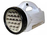 Аккумуляторный светодиодный фонарь YJ-222 28LED, фото 1
