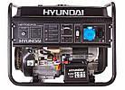 Генератор Hyundai газ/бензин HHY 7020FGE, фото 3