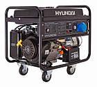 Генератор Hyundai газ/бензин HHY 7020FGE, фото 6