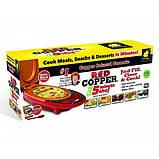Инновационная электросковорода Red Copper 5 minuts chef PLUS электрическая скороварка для вторых блюд, фото 2