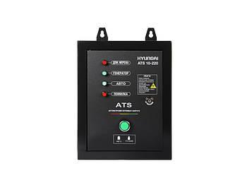 Блок автоматики ATS 10-220 генератора