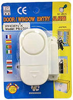 Сигнализация на двери и окна (DOOR/WINDOW ENTRY ALARM) RL - 9805, фото 1
