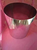Формы для выпечки и сборки нержавейка высота 20 см,диаметр 20 см