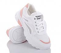 Кроссовки женские весенние белые с розовыми вставками FASHIOH 36 р. 23см (1146117961)