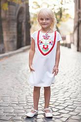 """Дитячий сарафан з вишивкою """"Традиції"""""""