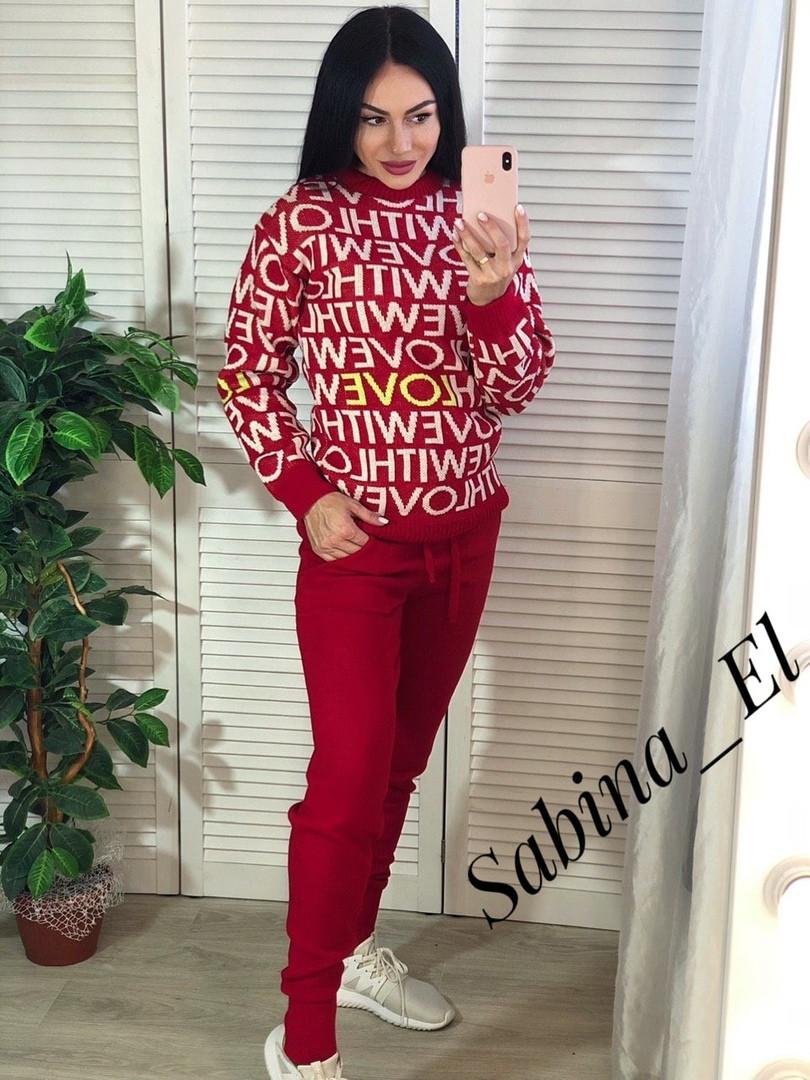 Женский стильный вязаный костюм:свитер и штаны,красного цвета