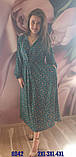 Платье с капишоном штапельные, 8042, фото 2