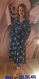Платье с капишоном штапельные, 8042, фото 5