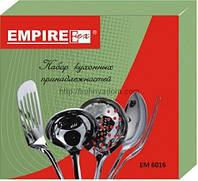 Кухонный набор 5 приборов Empire EM6016