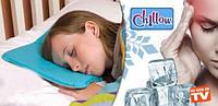 Подушка охлаждающая лечебная Chillow