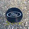 3D наклейка для дисков Ford. 65мм ( Форд )