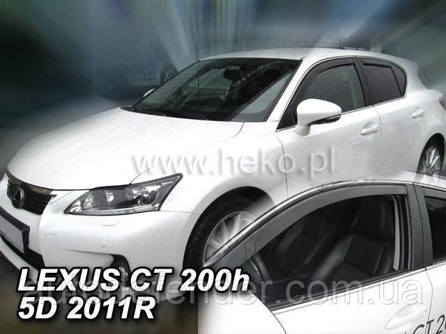 Дефлектори вікон (вставні!) вітровики Lexus CT200 2011 - 4шт., HEKO, 30019