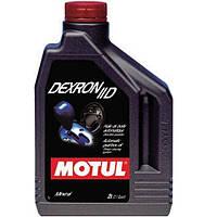 Масло трансмиссионное минеральное MOTUL Dexron IID 2л. 100198/325902